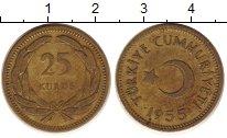 Изображение Монеты Турция 25 куруш 1955 Латунь VF