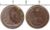 Изображение Монеты Азия Иран 1 риал 1977 Медно-никель VF