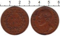 Изображение Монеты Малайзия Саравак 1 цент 1870 Медь XF