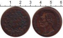 Изображение Монеты Саравак 1 цент 1889 Медь XF Раджа  К. Брук.