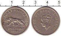 Изображение Монеты Индия 1/2 рупии 1947 Медно-никель XF