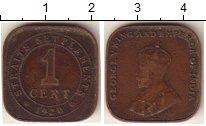 Изображение Монеты Стрейтс-Сеттльмент 1 цент 1920 Бронза VF Георг V
