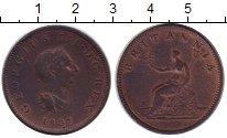 Изображение Монеты Великобритания 1/2 пенни 1807 Медь XF Георг III