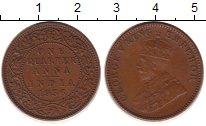Изображение Монеты Индия 1/4 анны 1836 Бронза XF