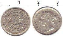 Изображение Монеты Гонконг 5 центов 1893 Серебро XF