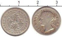 Изображение Монеты Гонконг 5 центов 1899 Серебро XF Королева  Виктория.