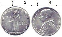 Изображение Монеты Европа Ватикан 10 лир 1952 Алюминий UNC-