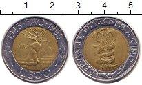 Изображение Монеты Европа Сан-Марино 500 лир 1995 Биметалл UNC-