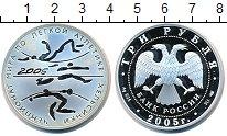 Изображение Монеты Россия 3 рубля 2005 Серебро UNC-