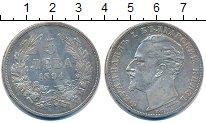Изображение Монеты Европа Болгария 5 лев 1894 Серебро XF