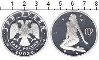 Изображение Монеты Россия 3 рубля 2003 Серебро Proof-