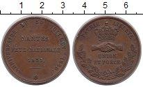 Изображение Монеты Европа Франция Медаль 1831 Бронза XF