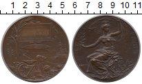 Изображение Монеты Европа Франция Медаль 1900 Бронза UNC-