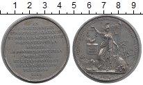 Изображение Монеты Франция Медаль 1848 Железо XF