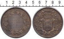 Изображение Монеты Европа Франция Медаль 1866 Серебро XF