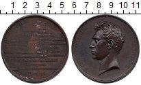 Изображение Монеты Бельгия Медаль 1859 Медь XF