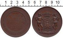 Изображение Монеты Бельгия Медаль 1885 Медь UNC-