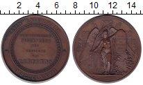 Изображение Монеты Европа Бельгия Медаль 1877 Медь UNC-