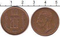 Изображение Дешевые монеты Люксембург 20 франков 1981 Медь VF
