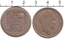 Изображение Дешевые монеты Европа Франция 10 франков 1949 Медно-никель XF-