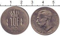 Изображение Дешевые монеты Европа Люксембург 10 франков 1974 Медно-никель XF