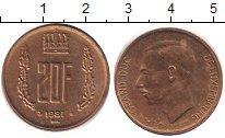 Изображение Дешевые монеты Люксембург 20 франков 1981 Медь XF
