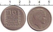 Изображение Дешевые монеты Европа Франция 10 франков 1948 Медно-никель VF-