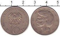 Изображение Дешевые монеты Польша 10 злотых 1975 Медно-никель XF-