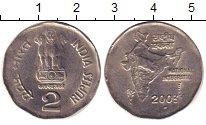 Изображение Дешевые монеты Индия 2 рупии 2003 Медно-никель XF