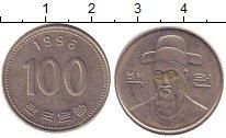 Изображение Дешевые монеты Китай 100 юаней 1996 Медно-никель XF