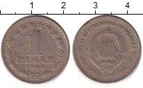 Изображение Дешевые монеты Европа Югославия 1 динар 1965 Медно-никель XF-