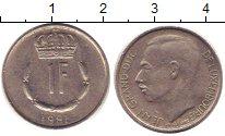 Изображение Дешевые монеты Люксембург 1 франк 1981 Медно-никель XF