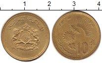 Изображение Дешевые монеты Израиль 10 шекелей 1974 Латунь XF