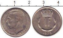 Изображение Дешевые монеты Люксембург 1 франк 1979 Медно-никель XF-