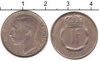Изображение Дешевые монеты Европа Люксембург 1 франк 1977 Медно-никель XF-