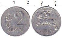 Изображение Дешевые монеты Литва 2 цента 1991 Медно-никель VF+