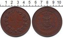 Изображение Монеты Бельгия Медаль 1880 Медь UNC- Победа на выборах