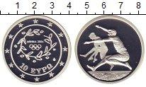 Изображение Монеты Греция 10 евро 2004 Серебро Proof Прижки в длину. Олим
