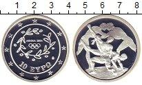 Изображение Монеты Греция 10 евро 2004 Серебро Proof Борьба. Олимпиада 20
