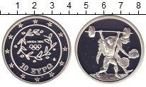 Изображение Монеты Европа Греция 10 евро 2004 Серебро Proof