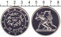 Изображение Монеты Греция 10 евро 2004 Серебро Proof Бег. Олимпиада 2004.