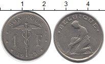 Изображение Монеты Европа Бельгия 1 франк 1923 Никель XF