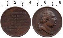 Изображение Монеты Европа Франция Медаль 1822 Медь XF+