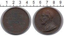 Изображение Монеты Европа Франция Медаль 1818  VF