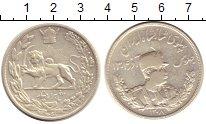 Изображение Монеты Азия Иран 5000 динар 1927 Серебро VF