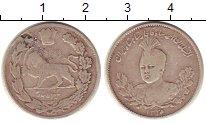 Изображение Монеты Иран 1 кран 1916 Серебро VF