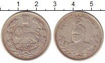 Изображение Монеты Азия Иран 2000 динар 1913 Серебро VF