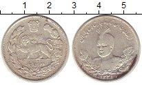 Изображение Монеты Азия Иран 2000 динар 1912 Серебро VF