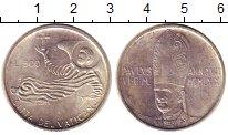 Изображение Монеты Ватикан 500 лир 1969 Серебро XF