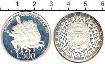 Изображение Монеты Европа Сан-Марино 500 лир 1990 Серебро UNC